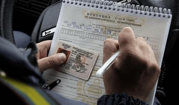 Лишение водительских прав: список нарушений