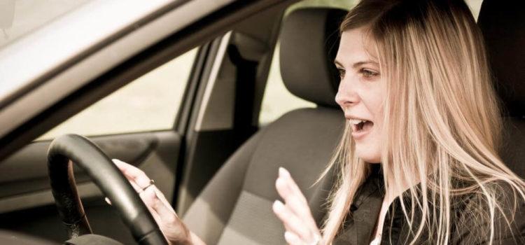 Боязнь водить машину
