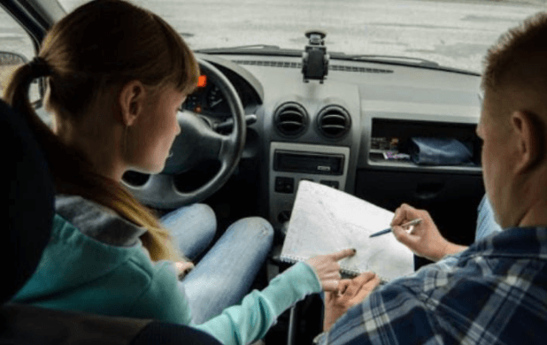 Дополнительные уроки вождения