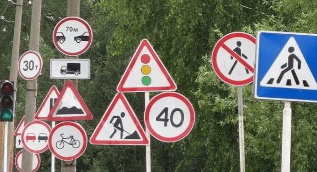 Знаки дорожного движения и их категории