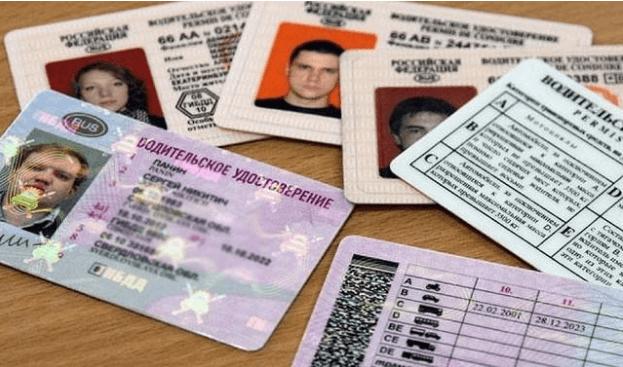Новые категории и подкатегории водительских прав