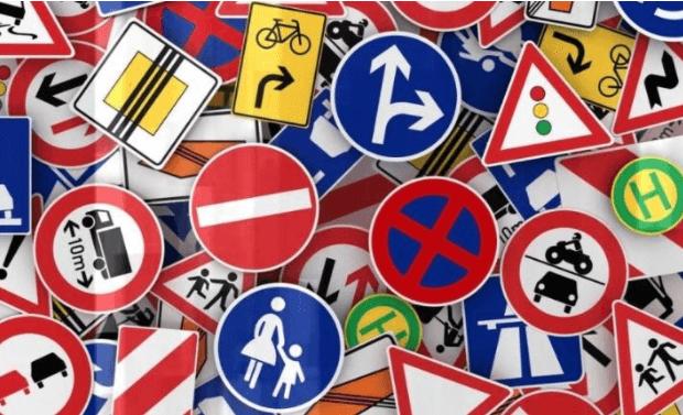 Дорожные знаки и их типы