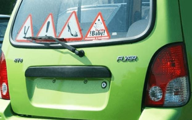 Что означает восклицательный знак на машине?