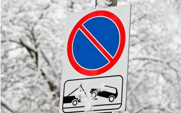 Знак «стоянка запрещена» и «остановка запрещена»