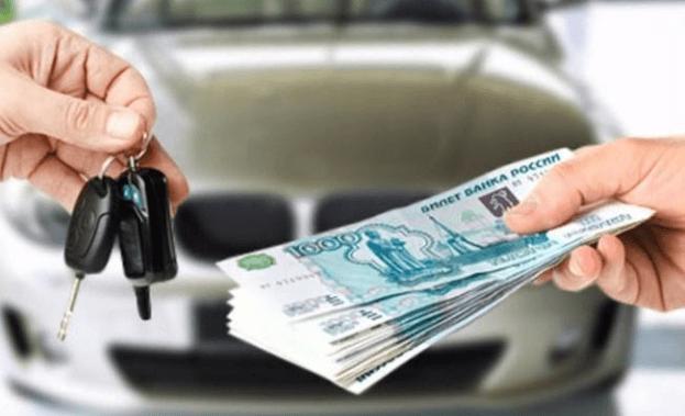 Как правильно оформить документ купли продажи авто