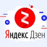 Яндекс Дзен Авто-Питер