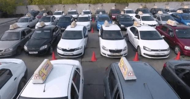 Как осуществить правильный выбор автошколы?