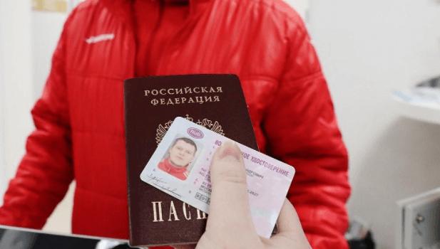 Когда и зачем надо менять водительское удостоверение?
