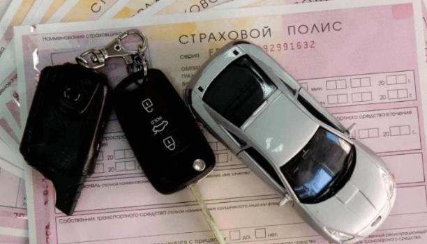 Езда без страховки в России в 2021 году